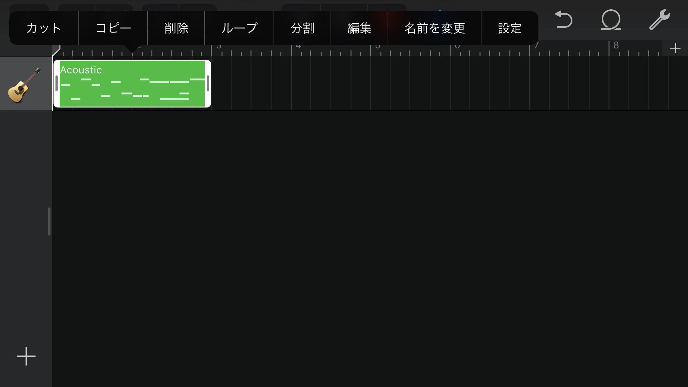 リージョンコード2