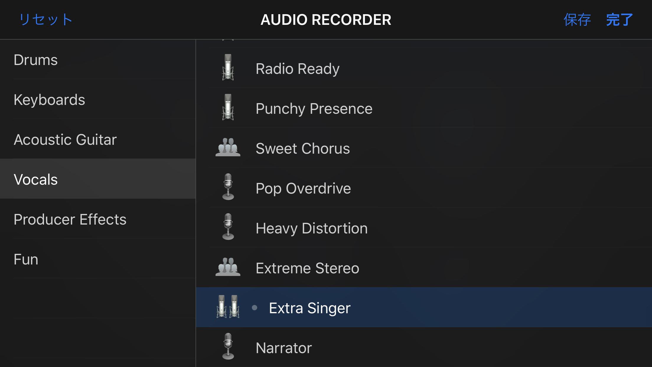 Extra Singer1
