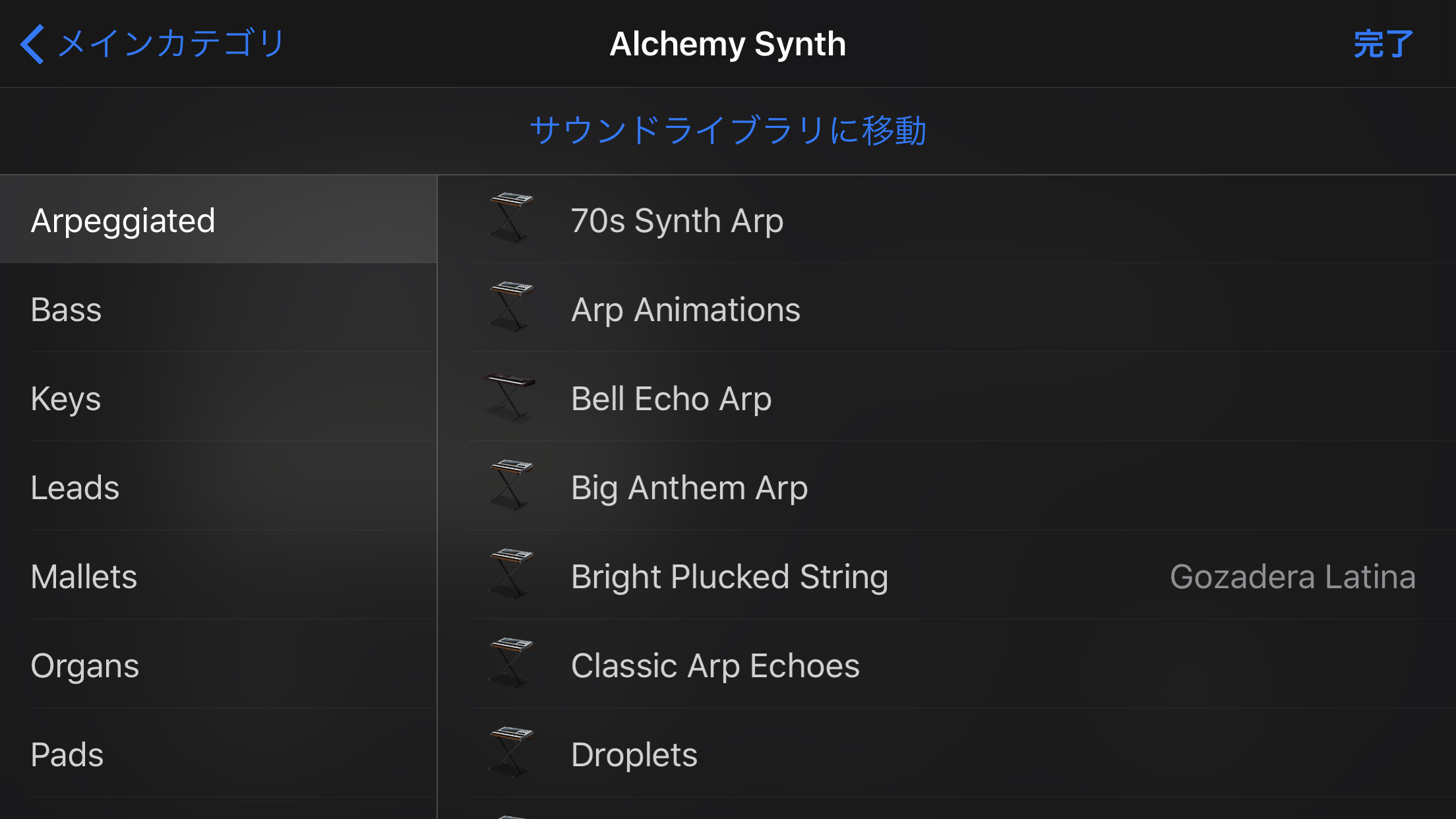 Alchemy-Synth